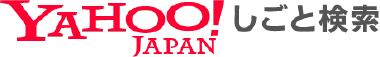 YAHOO!JAPAN 仕事検索